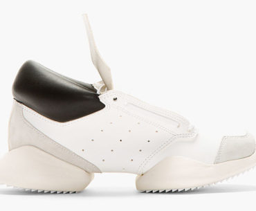 Rick Owens WHITE LEATHER ISLAND SOLE ADIDAS EDITION SNEAKERS